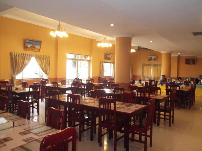 International Restaurant